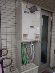 リンナイ製熱源機RUFH-2405AT2-5