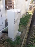 リンナイ製熱源機RVD-A2000SAW(A)