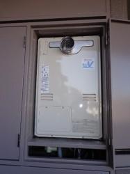 リンナイ製ガス熱源機RUFH-V2403AT(B)