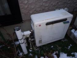 ノーリツ製ガス給湯器GT-2401SAR