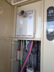 リンナイ製ガス給湯器RUF-V2401SAT
