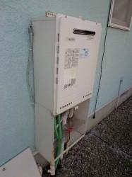 ノーリツ製ガス給湯器GT-C2431SAWX