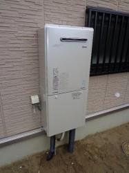 リンナイ製エコジョーズRUF-E2401AW(A)