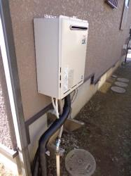 リンナイ製ガス給湯器RUF-A2004SAW(A)