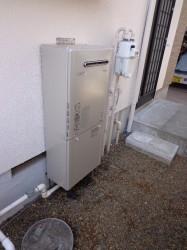 リンナイ製エコジョーズRUF-E2401WA(A)