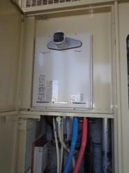 リンナイ製ガス給湯器RUF-TE2400AT