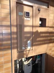 ガスター製ガス給湯器OURB-1601DSA