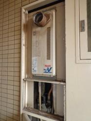 リンナイ製ガス給湯器RUF-VS1610SAT