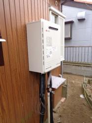 ノーリツ製ガス給湯器GT-2050AWX BL
