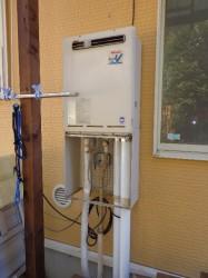 リンナイ製ガス給湯器RUF-V2401SAW
