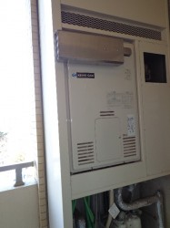 京葉ガス(リンナイ)製熱源機RUFH-2405AA2-3