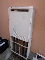 ナショナル製ガス給湯器GJ-S20T1