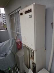 松下製(東京ガスTES)ガス給湯器AT-241RFA-AL