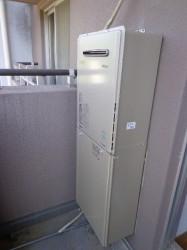 リンナイ製エコジョーズRUF-E2004AW(A)