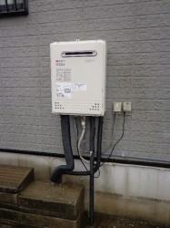ノーリツ製エコジョーズGT-C2452AWX BL