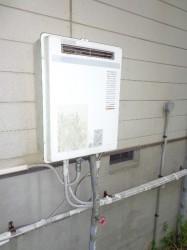 長府製ガス給湯器GFK-168PKA