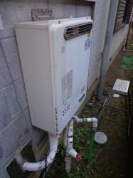 ノーリツ製ガス給湯器GT-2000AWX