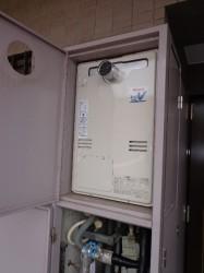 リンナイ製熱源機RUFH-V1613AT(B)