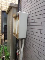 リンナイ製ガス給湯器RUF-A2003SAW