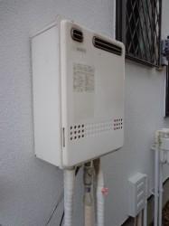 ノーリツ製ガス給湯器GT-2027AWX