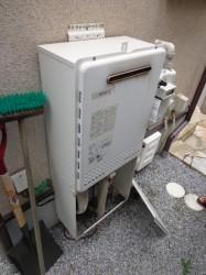 ノーリツ製ガス給湯器GT-2428SAWX