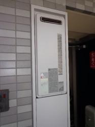 リンナイ製ガス給湯器RUF-S1600W