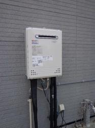 ノーリツ製エコジョーズGT-C2052SAWX-2 BL