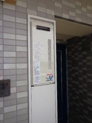 リンナイ製ガス給湯器RUF-VS2005SAW