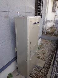 リンナイ製熱源機RUFH-E2403AW2-3(A)