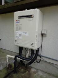 ノーリツ製エコジョーズGT-C2452AWZ-2 BL