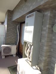 京葉ガス(ノーリツ)製熱源機GTH2401AW(FT-366RSA-AW2Q)
