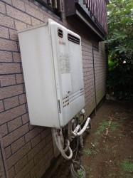 ノーリツ製ガス給湯器GT-1628SAWX