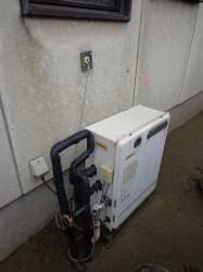 ノーリツ製ガス給湯器GRQ-2422SA