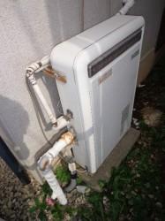 ガスター製ガス給湯器OSR-2400SA