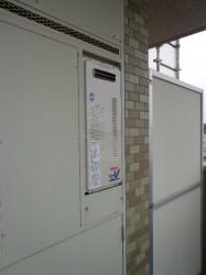 リンナイ製ガス給湯器RUF-VS1615SAW