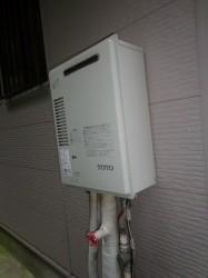 TOTO製ガス給湯器RGE20KS2SM