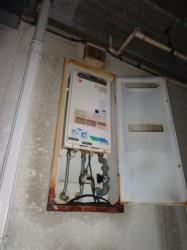 ノーリツ製ガス給湯器GQ-161W