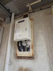 ノーリツ製ガス給湯器GQ-1639WS