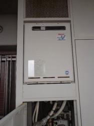 リンナイ製ガス給湯器RUF-V2401AW