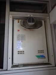 ノーリツ製ガス給湯器GT-2400SAW-T