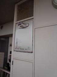 リンナイ製エコジョーズRUF-E2405AT
