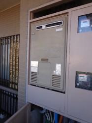 大多喜ガス(リンナイ)製熱源機RUFH-2403AW2