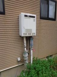 タカラ(リンナイ)製ガス給湯器HW-2010SA(RUF-2008SAW)