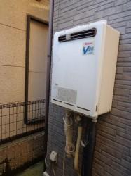 リンナイ製ガス給湯器RUF-V2400SAW