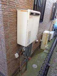 ガスター製ガス給湯器OURB-2450SAQ