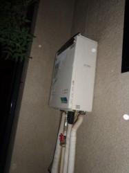 ノーリツ製ガス給湯器GT-2000SAW