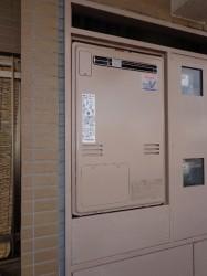 リンナイ製熱源機RUFH-V2403AW2-3(B)