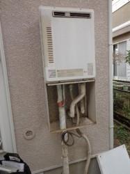 リンナイ製ガス給湯器RUF-2400AW