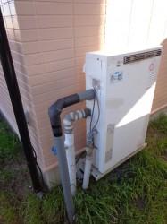パーパス製ガス給湯器FQ204AZR