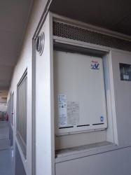 リンナイ製ガス給湯器RUF-A2400SAU(A)